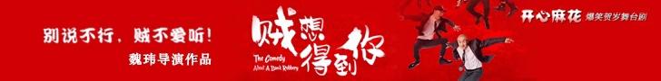 2017北京惠民文化消费电子券使用说明
